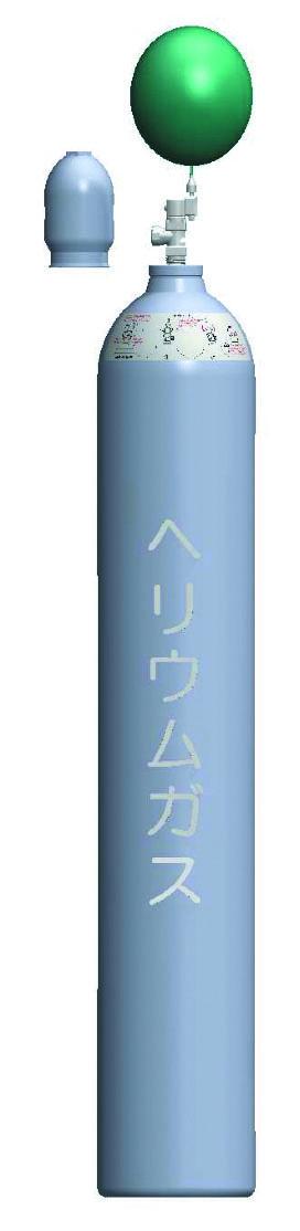 nep616285